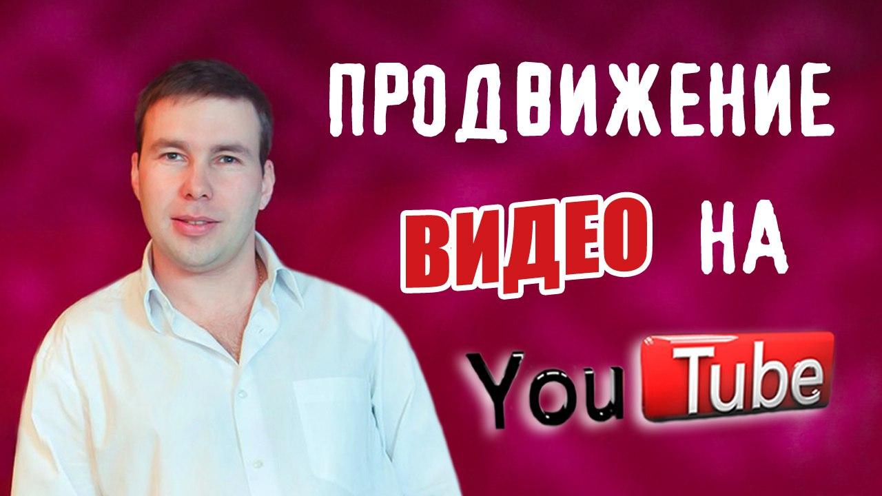 (c) Youtube-b.ru